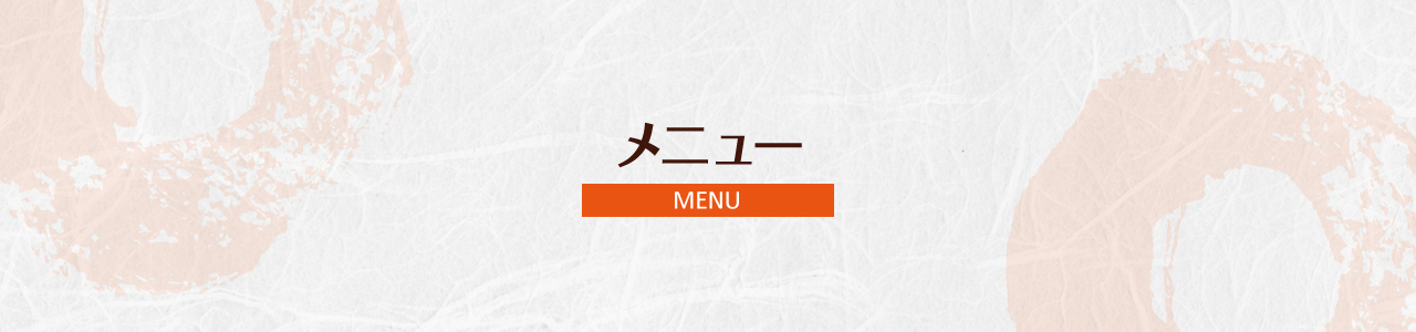 menu-meat_02