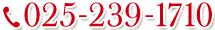 025-239-1710